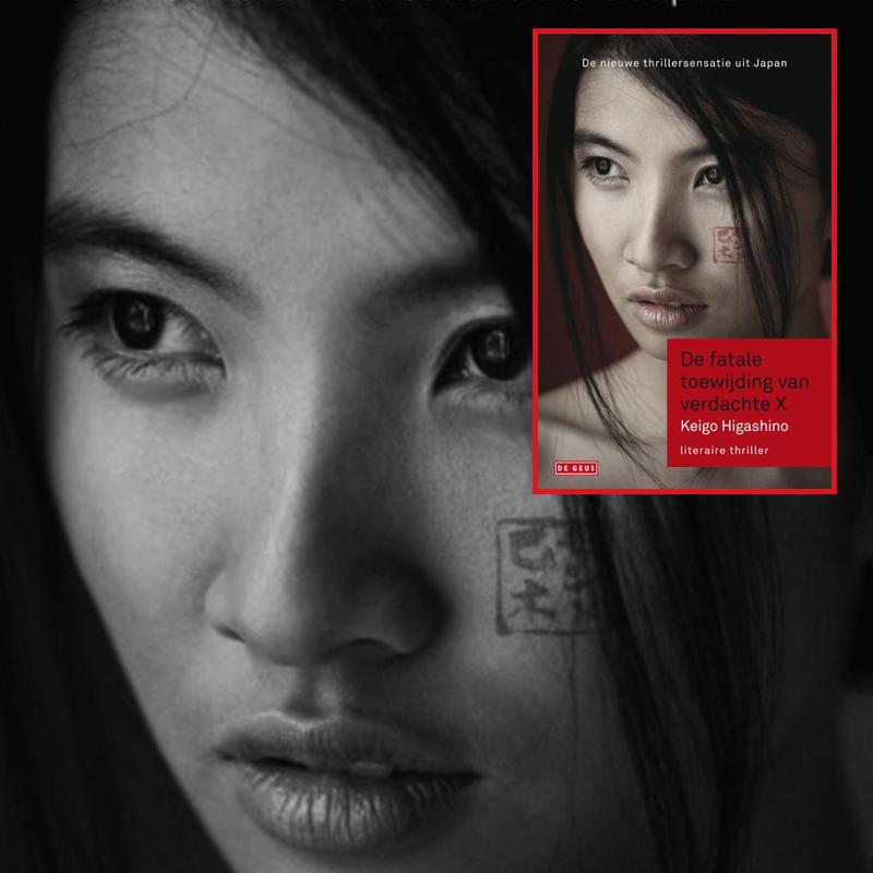 thriller fatale toewijding verdachte x keigo higashino marleen hartog review recensie